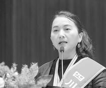 四川省返乡创业联盟会长张建莹